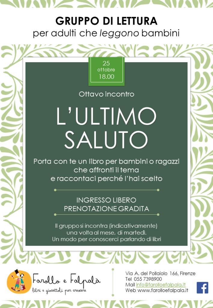 2016_10_25_ultimo_saluto_2