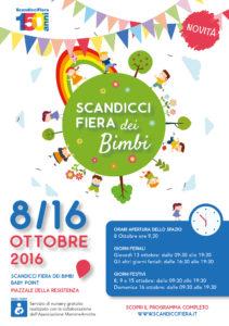 Farollo e Falpalà alla fiera dei Bimbi di Scandicci 16 ottobre 2016